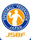 日本スピードボール協会